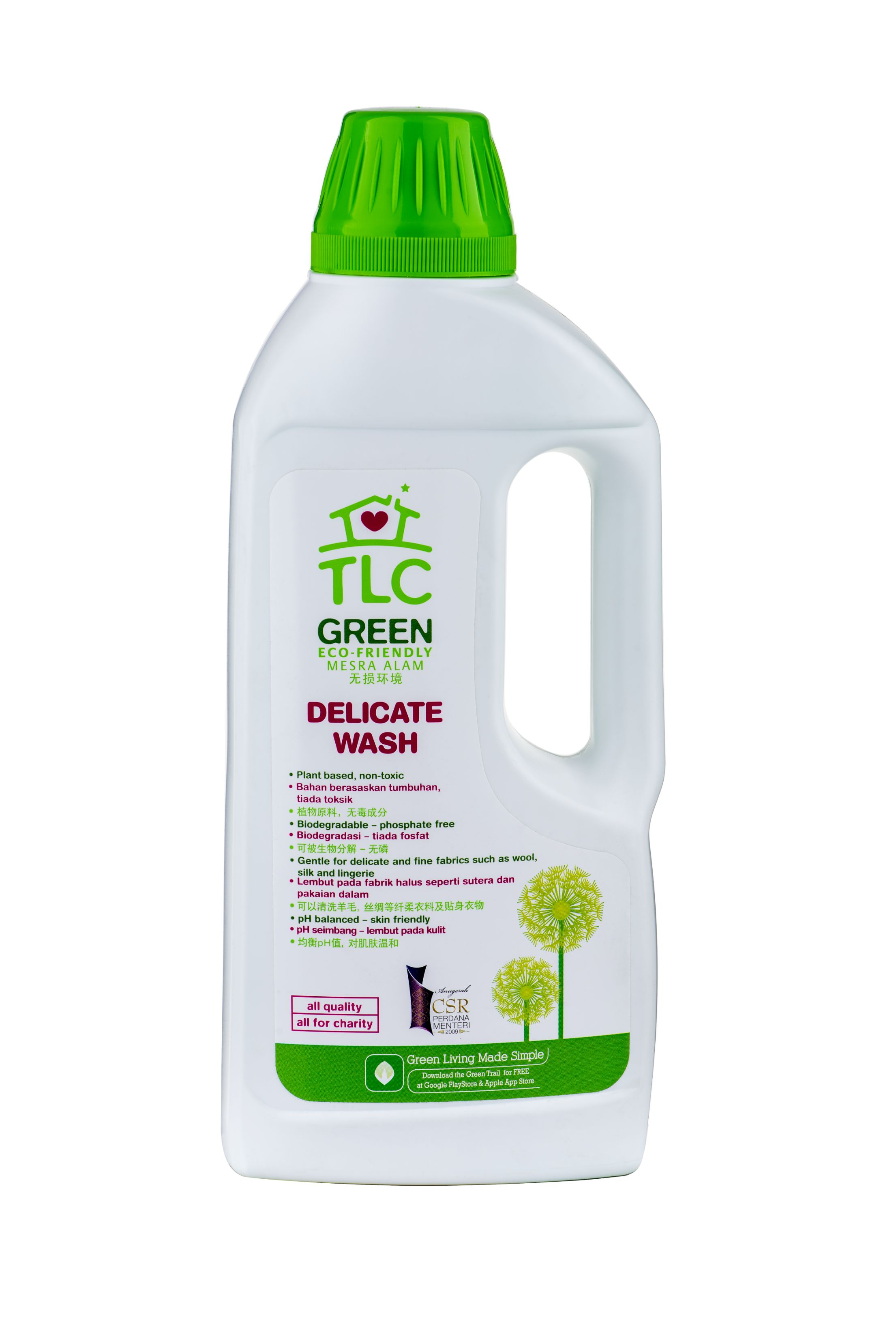 TLC Green Delicate Wash